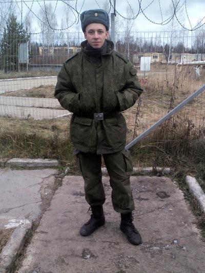 Андрей Кондрашов, 16 августа 1993, Мценск, id87275181