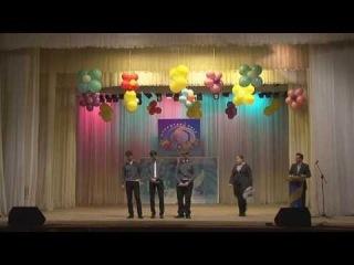 ОЛ БГУ 2013 - 1-я 1/4 - Мыши девры (приветствие)