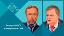 Е Ю Спицын и Г А Артамонов на канале Красная линия Кому нужны пляски вокруг Николая II