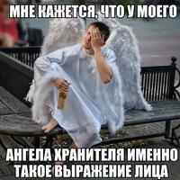Алексей Чуйков