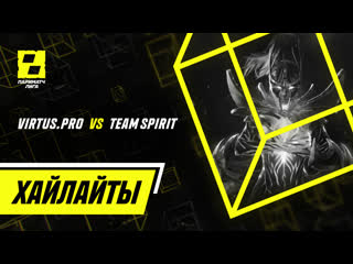 vs team spirit | highlights | лига париматч 2 сезон