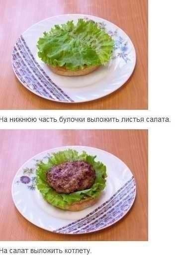 Крабсбургер по рецепту спанч боба :)