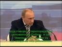 Putin - Kosovo je Srbija, Evropo kako te nije