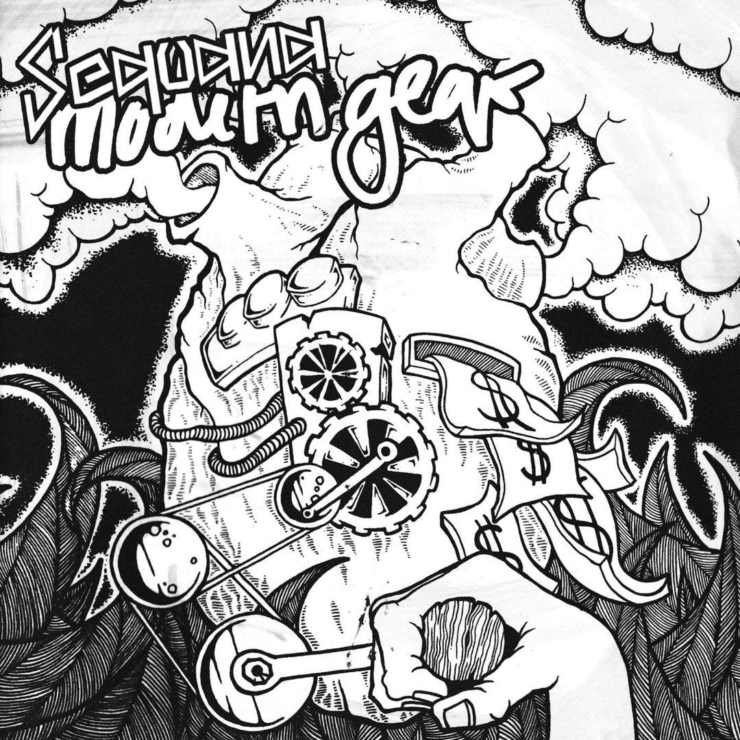 Sequana - Modern Gear (2016)