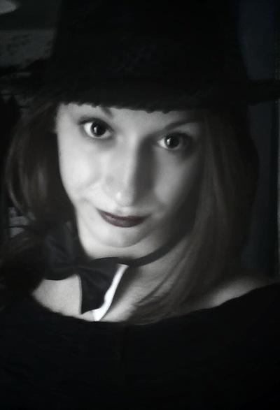 Анастасия Ковалёва, 2 февраля 1995, Сорочинск, id138569702