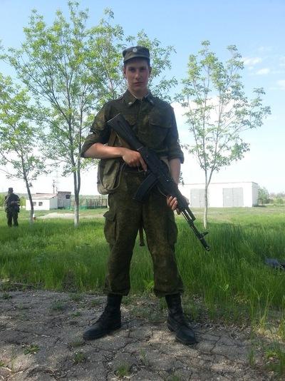 Макс Лимонов, 1 марта 1995, Сердобск, id164888660