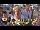 86 Путина Он нам не президент. Он просто предатель народа!