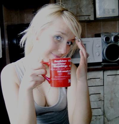 Ольга Череватова, 23 сентября , Владикавказ, id15038921