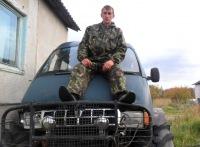 Дмитрий Бойков, 24 сентября , Сафоново, id151572241