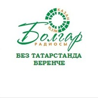 bolgarradioclub