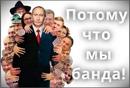 Александр Карпов фотография #2
