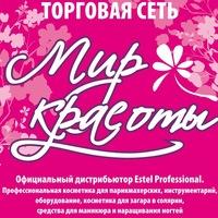 mirkrasotypskov
