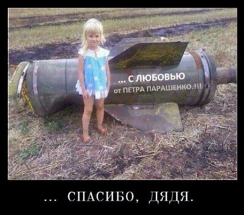 Террористы активизировали обстрелы позиций украинской армии в зоне АТО: самые горячие точки - Цензор.НЕТ 6852