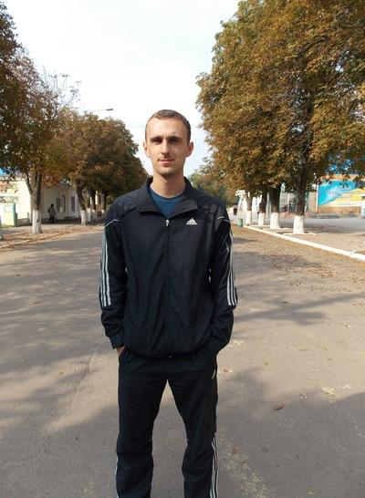 Саня Зубахин, 12 сентября , Белополье, id65809720