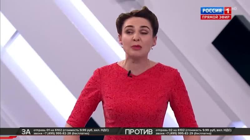 Анна Шафран ОШАРАШИЛА украинцев реальностью на ток(720P_HD).mp4