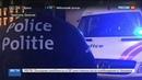 Новости на Россия 24 Прокуратура Брюсселя напавший с ножом на военных мужчина скончался