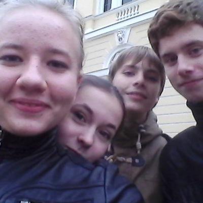 Алёна Вольнова, 15 июня 1998, Санкт-Петербург, id89751104