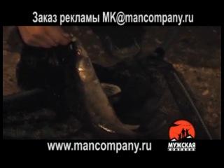 Мужская компания: Ловля судака на спиннинг ночью
