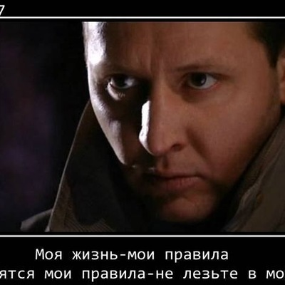Dimon Morozov, 16 апреля , Ковылкино, id58597982