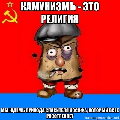 Симоненко рассказал, на что претендуют коммунисты в Раде: Имеем право! - Цензор.НЕТ 2345