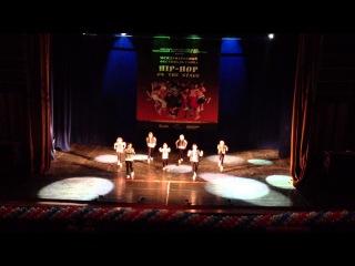 Группа LA Style на фестивале Hip-Hop on the Stage VII - Дарья Грачева - Город танца