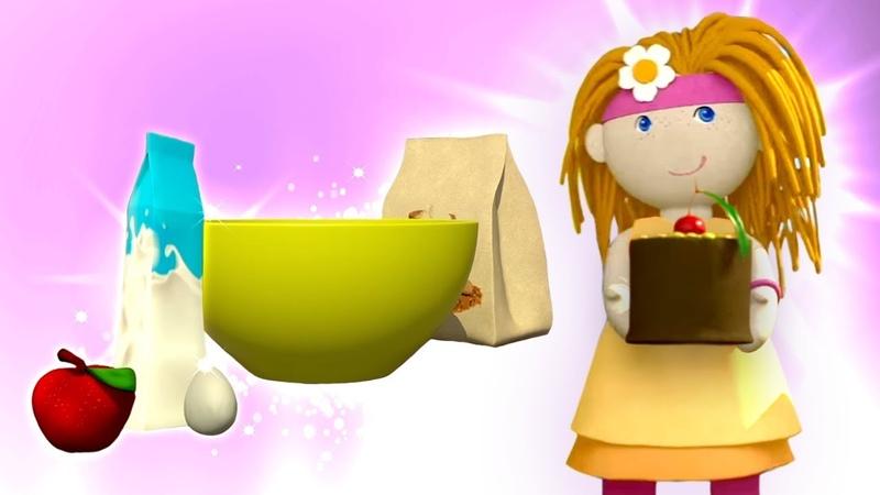 Кукольный домик Бьянка готовит яблочный пирог Для малышей