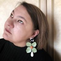 Светлана Вострикова