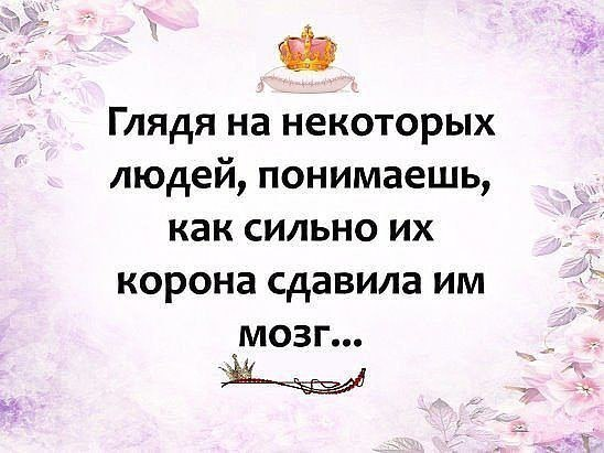 http://pp.userapi.com/c543107/v543107822/23c9d/xRlPrOSXUJc.jpg