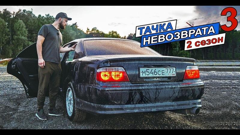 Нашёл себе новую тачку за 100 тысяч рублей