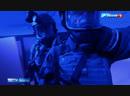 """""""Россия 1"""" показала уникальные кадры со спецназом Службы внешней разведки."""