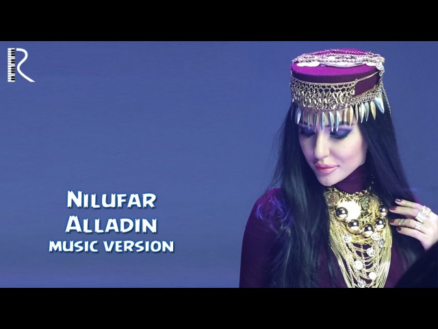 Nilufar - Alladin | Нилуфар - Алладин (music version)