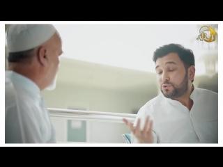 Sardor Rahimxon - Yahshilik Qiling (2018) HD.