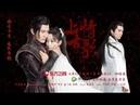上古情歌 A Lifetime Love 《小小天涯》MV 黃曉明 宋茜 CROTON MEGAHIT Official