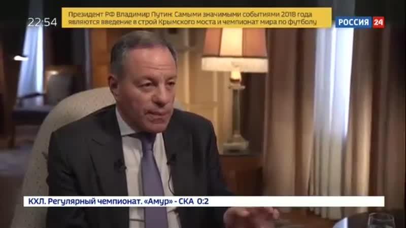 Генеральный директор Корпорации МСП Александр Браверман о взаимодействии с ВЭБ.РФ