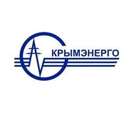Энергосайт Рф Рабочие Инструкции Электромонтёров - фото 10