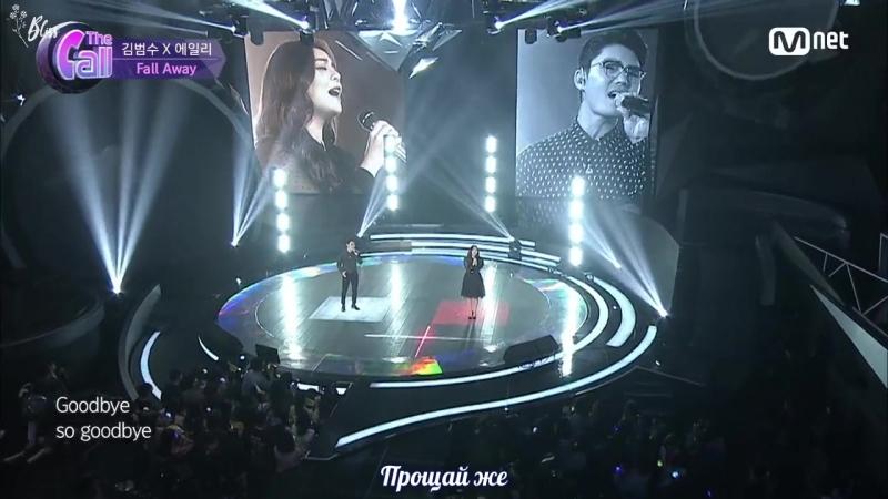 Ailee Kim Bum Soo - Fall Away (рус саб) [Bliss]