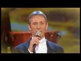 Helmut Lotti - We Wish You A Merry Christmas 2008