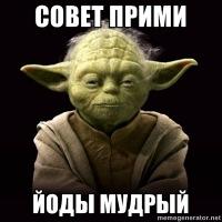 http://cs309727.vk.me/g28974518/a_391a6b25.jpg