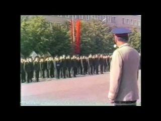 19.06.1993 г.  Выпуск ЯВВФУ