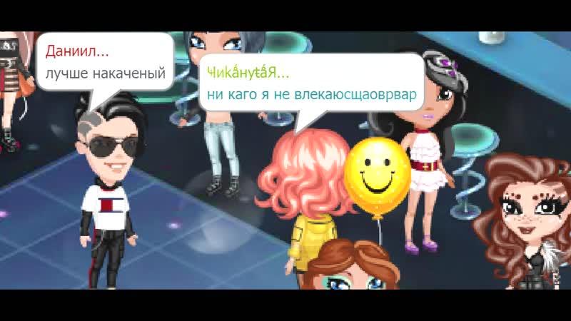 Шоу 1 вопрос на 100 игроков от Аватаркино пилотный выпуск