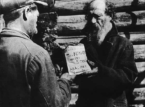В колхозах с июля 1966 года впервые введена ежемесячная зарплата. До этого момента каждому колхознику начислялись трудодни вместо