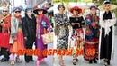Как одеваться женщине после 60 лет Модные яркие образы