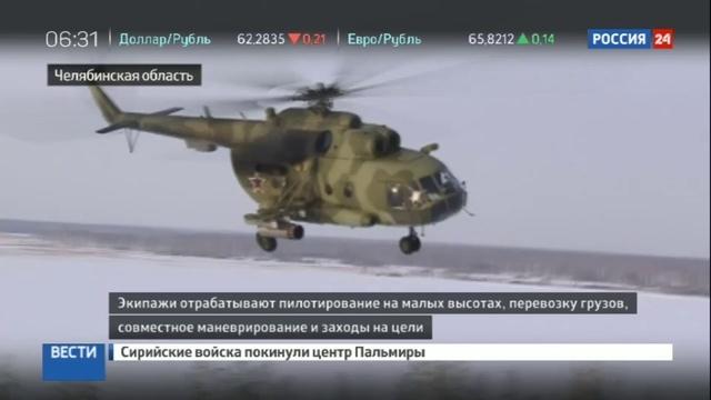 Новости на Россия 24 Тяжело в учении легко в бою российские военные продолжают усиленные тренировки