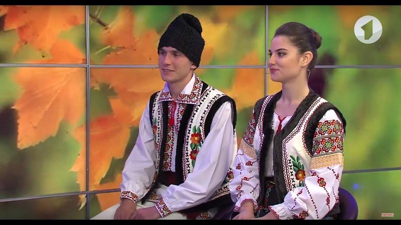 Ансамбль народной музыки и танца Ватра глазами его артистов Доброе утро Приднестровье