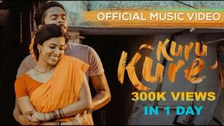 KuruKure - Teejay's Official Music Video | Anju | Anthony | Jenson