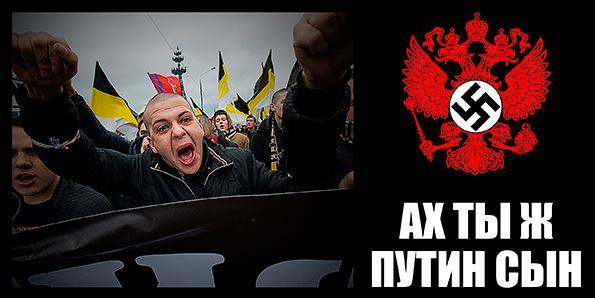 Экс-генпрокурор Пшонка оказался гражданином России - Цензор.НЕТ 8451