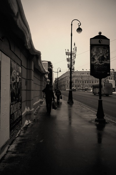 Анна Лейн, 2 января 1991, Санкт-Петербург, id191930241