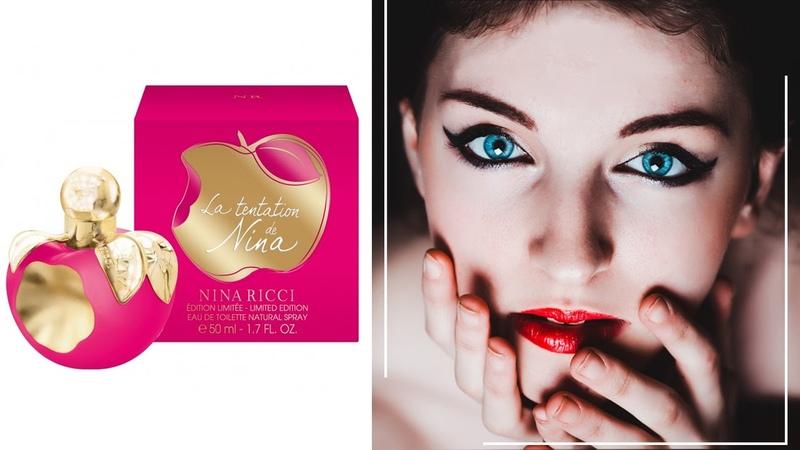 Nina Ricci La Tentation de Nina Нина Риччи Ла Тентейшен Де Нина обзоры и отзывы о духах