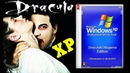 Установка сборки Windows XP Dracula87/Bogema Edition