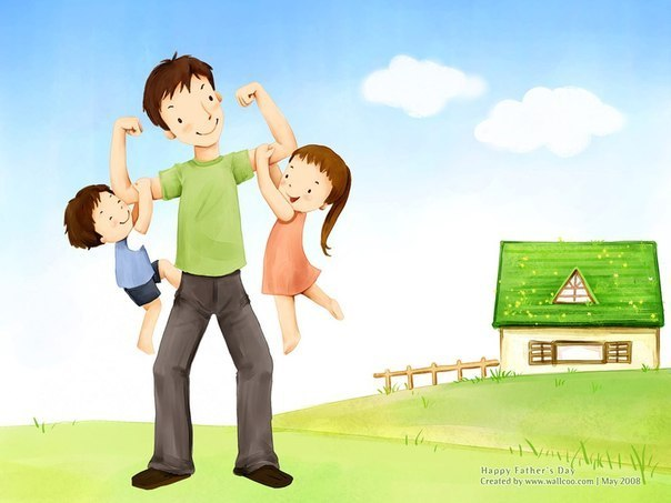 ЧТО МЫ ПРИОБРЕТАЕМ БЛАГОДАРЯ ОТЦУ? Психологическая задача отца – защита и признание. Если отец готов защитить малыша от крикливой тетки, больших ребят или злой собаки – это породит в нем уверенность: «Мир на моей стороне. Я защищен». Впоследствии такой человек будет сам отстаивать себя – с любыми людьми, посягающими на его границы. И речь сейчас идет не столько о физической самообороне, сколько об уважении своих прав – например, не делать того, что не хочешь. Увы, мы чаще встречаемся с тем,…